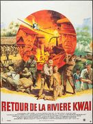 Return from the River Kwai - French Movie Poster (xs thumbnail)