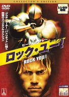 A Knight's Tale - Japanese DVD cover (xs thumbnail)