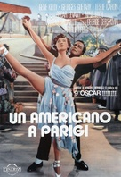 An American in Paris - Italian DVD cover (xs thumbnail)