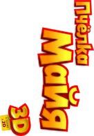 Maya the Bee Movie - Russian Logo (xs thumbnail)