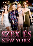 Sex and the City - Hungarian Movie Poster (xs thumbnail)