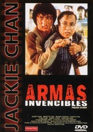 Police Story - Spanish DVD cover (xs thumbnail)