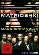 """Matroesjka's"" - German DVD movie cover (xs thumbnail)"