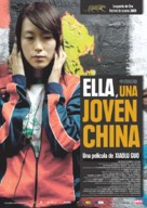She, a Chinese - Spanish Movie Poster (xs thumbnail)
