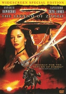 The Legend of Zorro - DVD cover (xs thumbnail)