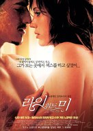 Lie with Me - South Korean poster (xs thumbnail)