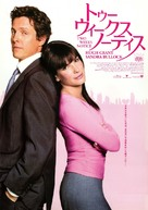 Two Weeks Notice - Japanese Movie Poster (xs thumbnail)