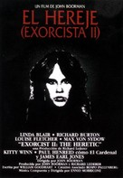 Exorcist II: The Heretic - Spanish Movie Poster (xs thumbnail)