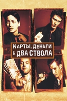 Lock Stock And Two Smoking Barrels - Russian Movie Poster (xs thumbnail)