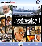 A Wednesday - Indian Blu-Ray movie cover (xs thumbnail)