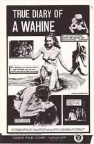 Maeva - poster (xs thumbnail)