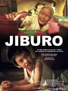 Jibeuro - French Movie Poster (xs thumbnail)
