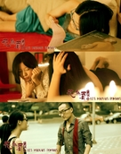 Bad Romance - British Movie Poster (xs thumbnail)