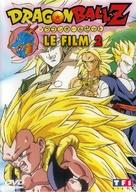Doragon bôru Z 11: Sûpâ senshi gekiha! Katsu no wa ore da - French DVD cover (xs thumbnail)