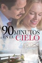 90 Minutes in Heaven - Mexican Movie Cover (xs thumbnail)