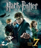 Harry Potter and the Deathly Hallows: Part I - Japanese Blu-Ray cover (xs thumbnail)