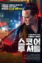 A Score to Settle - South Korean Movie Poster (xs thumbnail)