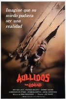The Howling - Spanish Movie Poster (xs thumbnail)