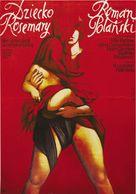 Rosemary's Baby - Polish Movie Poster (xs thumbnail)