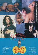 Huevos de oro - Japanese Movie Poster (xs thumbnail)
