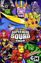 """The Super Hero Squad Show"" - Movie Poster (xs thumbnail)"