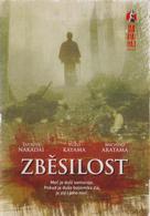 Dai-bosatsu tôge - Czech Movie Cover (xs thumbnail)