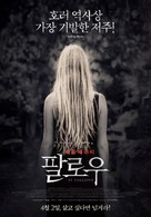 It Follows - South Korean Movie Poster (xs thumbnail)