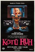 Poltergeist - Turkish Movie Poster (xs thumbnail)
