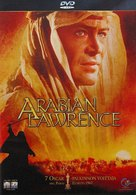 Lawrence of Arabia - Finnish DVD cover (xs thumbnail)