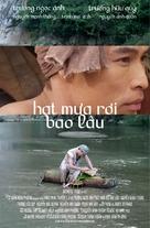 Hat mua roi bao lau - Vietnamese poster (xs thumbnail)