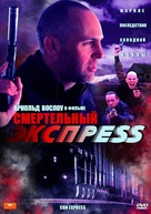 Con Express - Russian Movie Cover (xs thumbnail)