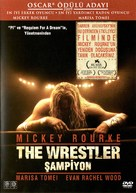 The Wrestler - Turkish Movie Cover (xs thumbnail)