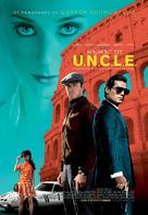 The Man from U.N.C.L.E. - Bulgarian Movie Poster (xs thumbnail)