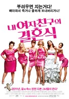 Bridesmaids - South Korean Movie Poster (xs thumbnail)