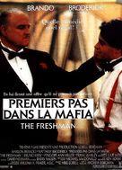 The Freshman - French Movie Poster (xs thumbnail)