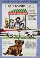 La belle Américaine - Polish Movie Poster (xs thumbnail)