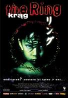 Ringu - Polish Movie Poster (xs thumbnail)