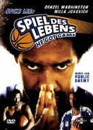 He Got Game - German DVD cover (xs thumbnail)