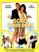 All of Me - French Movie Poster (xs thumbnail)