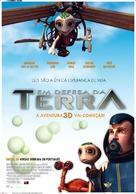 Terra - Portuguese Movie Poster (xs thumbnail)