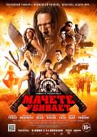 Machete Kills - Russian Movie Poster (xs thumbnail)