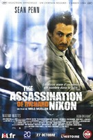 The Assassination of Richard Nixon - French Movie Poster (xs thumbnail)