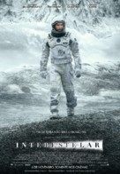 Interstellar - Brazilian Movie Poster (xs thumbnail)