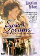 Sweet Dreams - DVD cover (xs thumbnail)