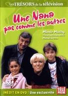 Une nana pas comme les autres - French Movie Cover (xs thumbnail)