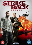 """Strike Back"" - British DVD movie cover (xs thumbnail)"
