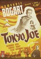 Tokyo Joe - Swedish Movie Poster (xs thumbnail)