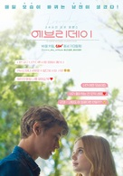 Every Day - South Korean Movie Poster (xs thumbnail)