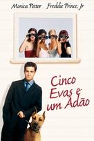 Head Over Heels - Brazilian Movie Poster (xs thumbnail)
