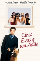 Head Over Heels - Brazilian Movie Poster (xs thumbnail)